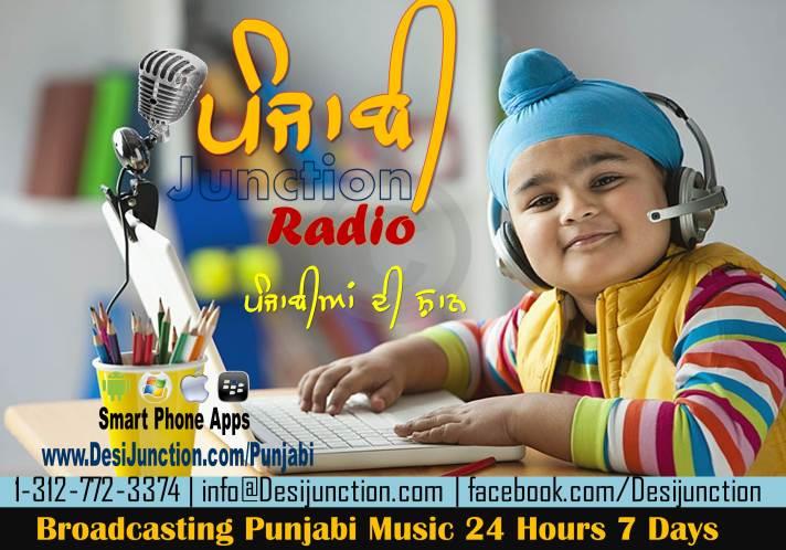 Punjabi Junction worldwide Radio